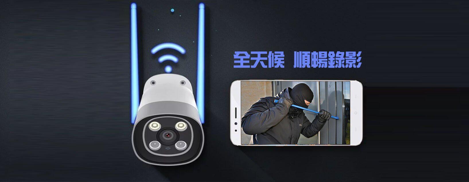 Wifi 無線增益天線