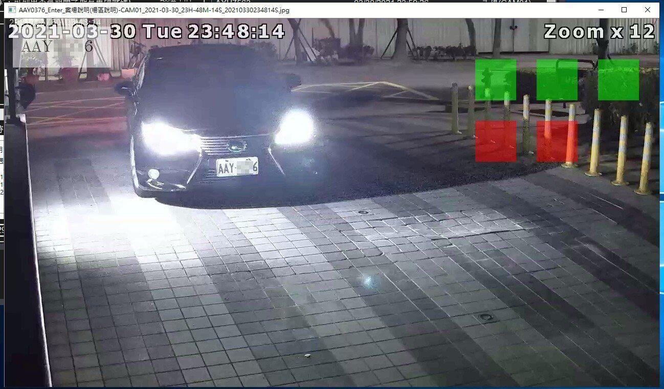 夜間車牌辨識系統